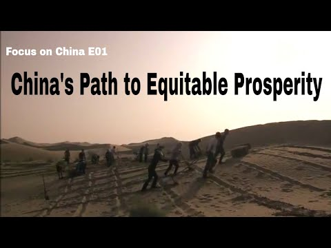 Focus on China E01: China's path to equitable prosperity