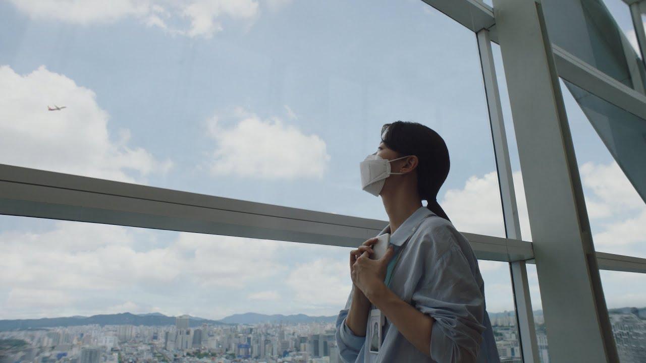 [아시아나항공] 여행이 떠났다