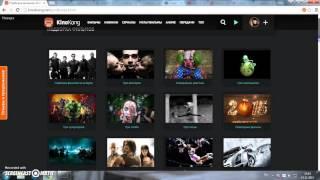 Kinokong.net лучший сайт для просмотра фильмов
