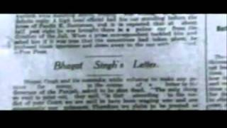Shaheed Bhagat Singh - Patriotic Song