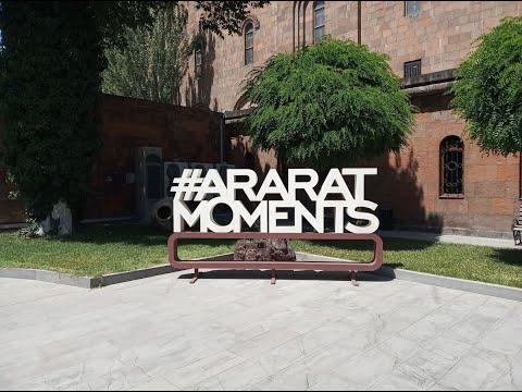Гастротуризм в Армении: едем на винные заводы Ин Арени и Арарат