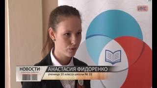Взгляд севастопольской молодежи устремлен в будущее родного города
