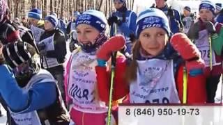 В Самарской области пройдет «Лыжня России-2016»(Вся Самарская область встает на лыжи. В следующие выходные, 14 февраля, самая массовая гонка сезона стартует..., 2016-02-03T06:11:05.000Z)