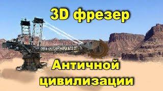ПЕТРА ИОРДАНИЯ. 3D ФРЕЗЕР АНТИЧНОЙ ЦИВИЛИЗАЦИИ