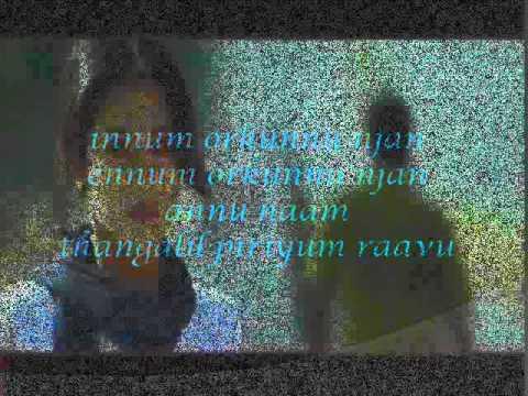 parayathe ariyathe lyrics
