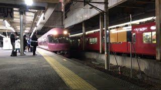 485系TG01編成 宴 回送列車 金山駅通過