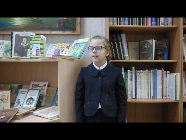 Изображение предпросмотра прочтения – ЕвгенияМазуркевич читает произведение «Что в имени тебе моем?..» А.С.Пушкина