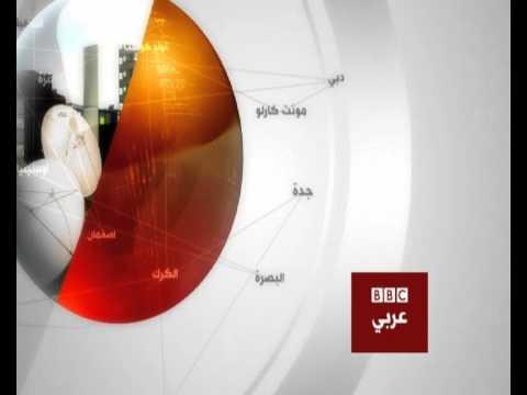 BBC Arabic 3 sec intro