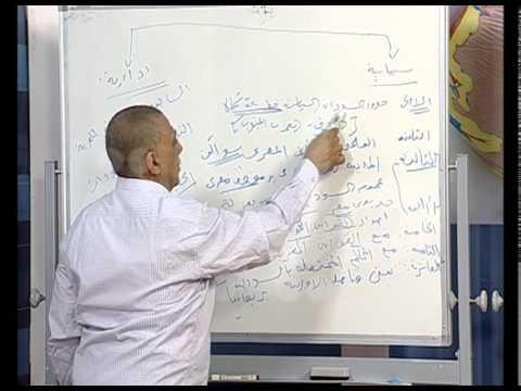 قناة طيبة الفضائية-تاريخ-إتفاقية الحكم الثنائي-ح6