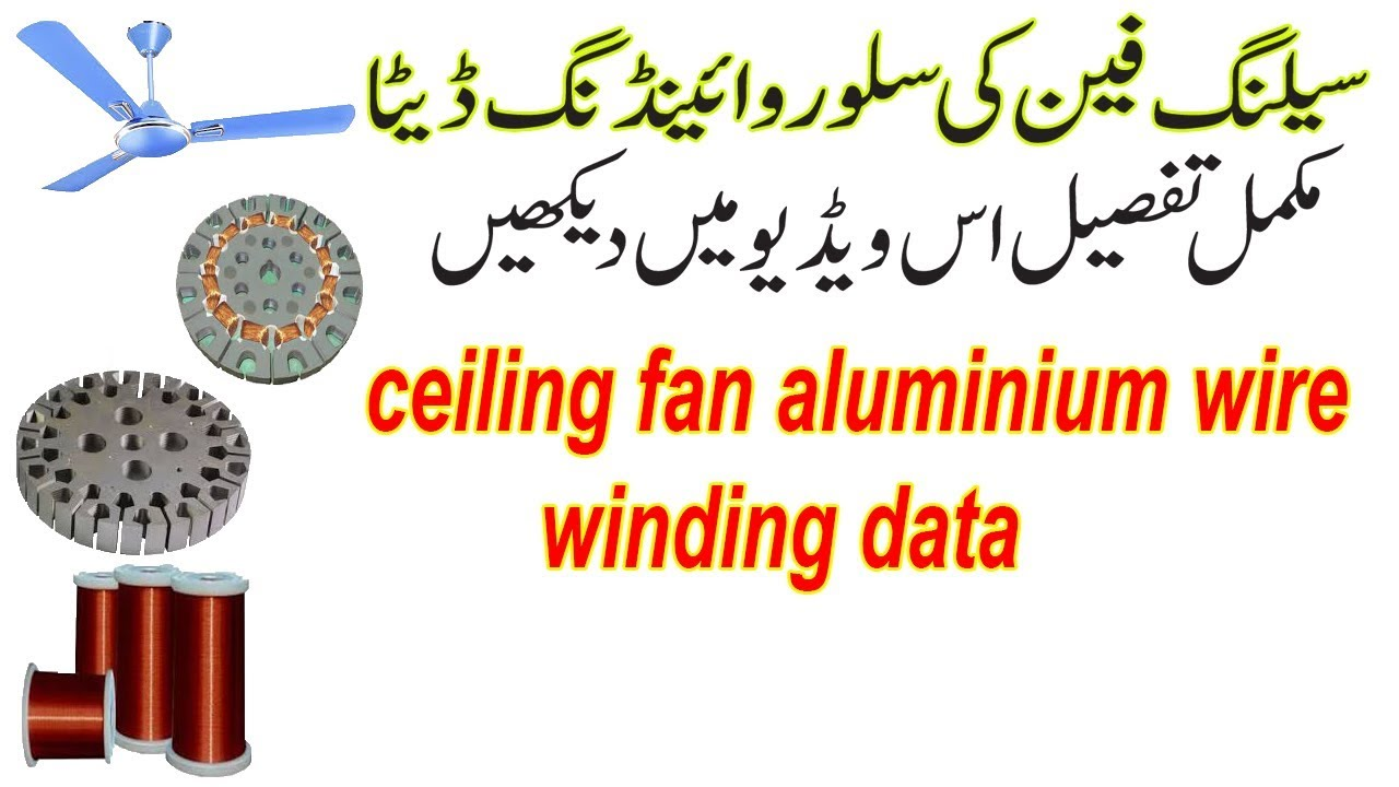 Ceiling Fan Rewinding In Silver Wire Easy Tutorial In Urdu