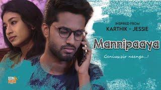 Mannipaya   VTV2   Tamil Short Film   Simbu   Jessie   GVM