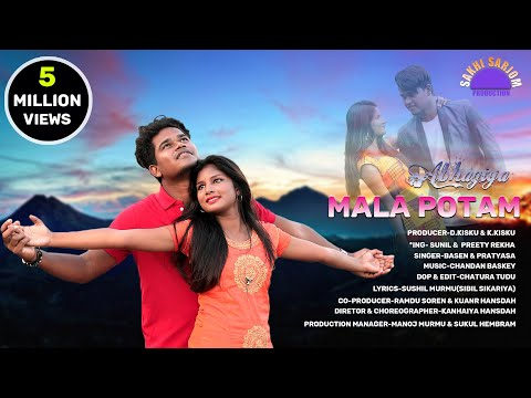 MALAPOTAM LEKA DELA ||NEW SANTALI FULL VIDEO SONG 2019