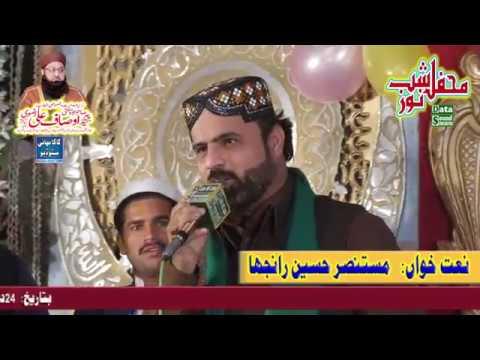 Ody Warga Zamany Ty Daso Kera Sakhi Howe | - (Mustansar Hussain Ranjha) - |