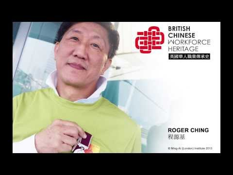 British Army: Roger Ching (Audio Interview)