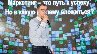 Сквозная аналитика тратье меньше и зарабатывайте больше  Александр Алешин  Roistat  Y1 2019