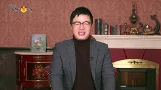 서울경제TV 조영구의 핫트랜드 - 품질인증부품 통합 플…
