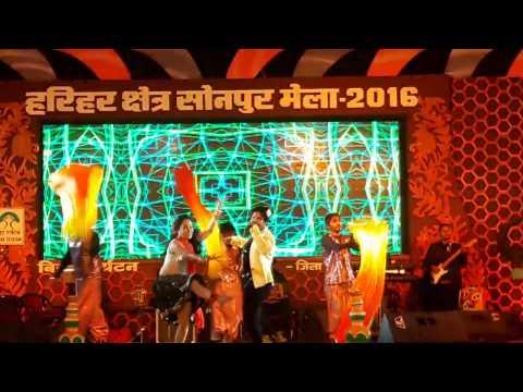 DEVI STAGE show IN SONPUR MELA ,BIHAR  (Aile More Raja Leke Dhol Baja). full HD 1080p