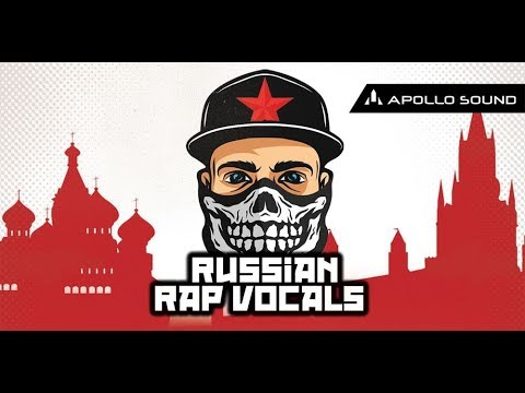 Russian Rap Vocals Acapella (Royalty Free) Sample Pack