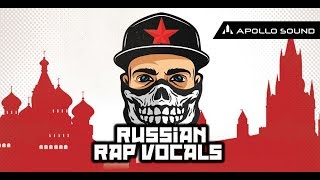 Russian Rap Vocals Acapella (Royalty Free) Sample Pack individual vocal samples