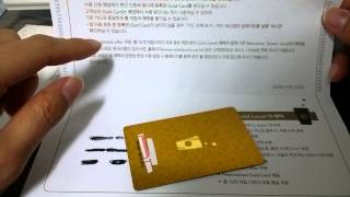스타벅스코리아 골드카드 개봉기 - Starbucks K…