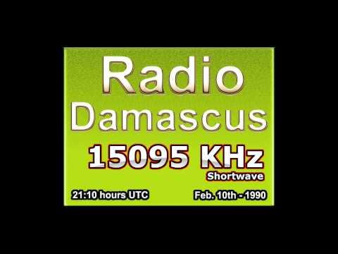 Radio Damascus 15095 KHz