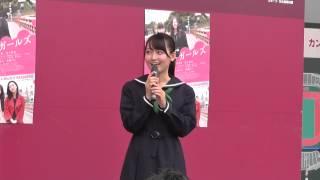 2014.11.1ファジステージにて桃瀬美咲が映画「でーれーガールズ」の事を...