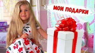 VLOG Подарки на День рождения Дианы