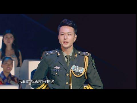 """一站到底 击剑男神孙伟帅气答题 """"成语女王""""张钰桦再战一站到底 170109"""