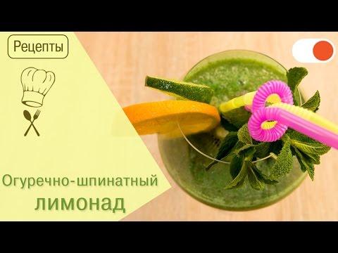 Тархун, пошаговый рецепт с фото