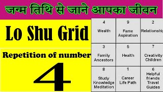 lo shu grid repeating number 4 | lo shu grid numerology