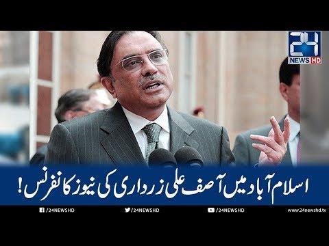 Asif Ali Zardari press conference | 25 May 2018 | 24 News HD