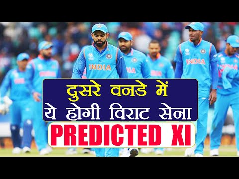 India vs Australia 2nd ODI : India