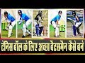 How to play offspin leg spin googly top spin with tennis and leather ball cricket in hindi mp3