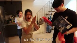 [가족vlog] 노총각 첫째 생일파티   삼겹살, 역시…