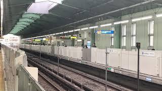 横浜市営地下鉄 3000系 到着