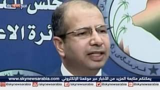 العراق.. معركة كسر عظام تحت قبة البرلمان