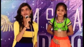 Jaane Anjane-Chham Chham Baaje Re Payaliya IMSTAR Audition Ahmedabad Anushka CNO.1 534