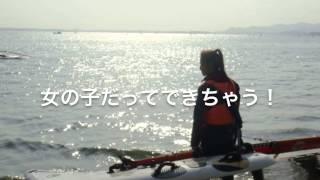 2015 神戸大学ウインドサーフィン部 新歓PV