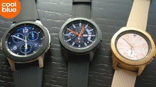 Samsung Galaxy Watch - Eerste Indruk
