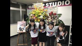 notallのたさきょんこと田崎礼奈さんの生誕祭 ライブだけではない田崎ワ...