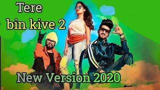 Tere Bin Kive 2 Mr Faisu and Jannat Zubair Rahmani | Tere Bin Kive 2 Teaser 2020 | Ram Ji Gulati