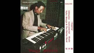Hailu Mergia & The Walias Band — Gumegum