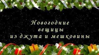 видео Сувениры из Перми: что привезти родным в подарок?