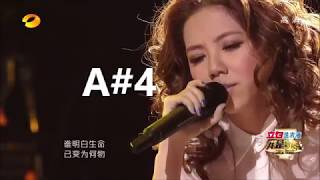 (New version)G.E.M. Tang 鄧紫棋 全音域 (live)(D3-G#5-F6) Vocal Range of an young Asian Diva