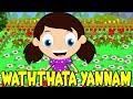 Waththata Yannam   I'll go to the garden Sinhala Baby Song   Sinhala Nursery Rhymes
