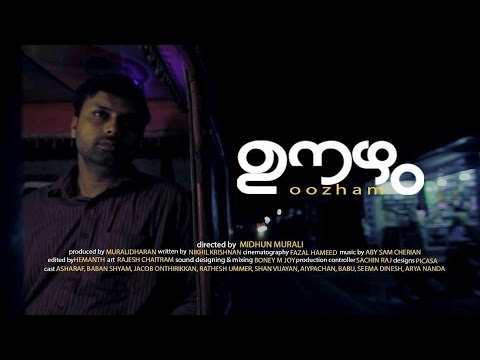Midhun Murali Independent Film Short Film Maker Profile