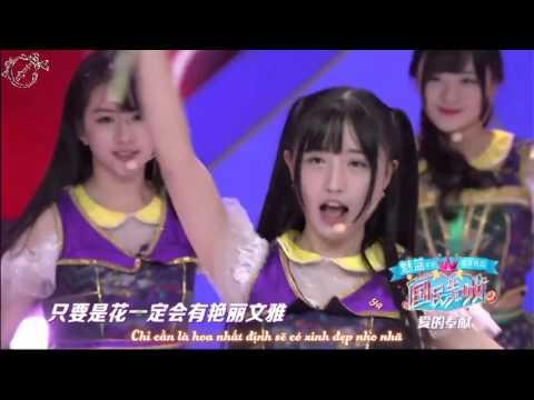 [Vietsub + Kara] SNH48 & Phí Ngọc Thanh - Sekai Ni Hitotsu Dake No Hana Chinese Ver