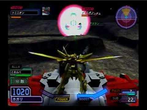 対ドミニオン 暁編 (ガンダムSeed Destiny 連合 VS ZAFT II Plus)