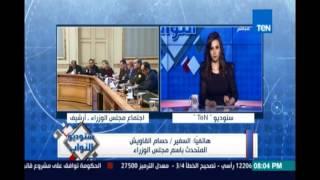 منح الضبطية القضائية لأعضاء الهيئة الوطنية للانتخابات
