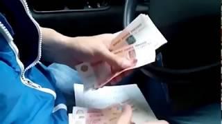 265 000 рублей с помощью программы Fuckbuk v2